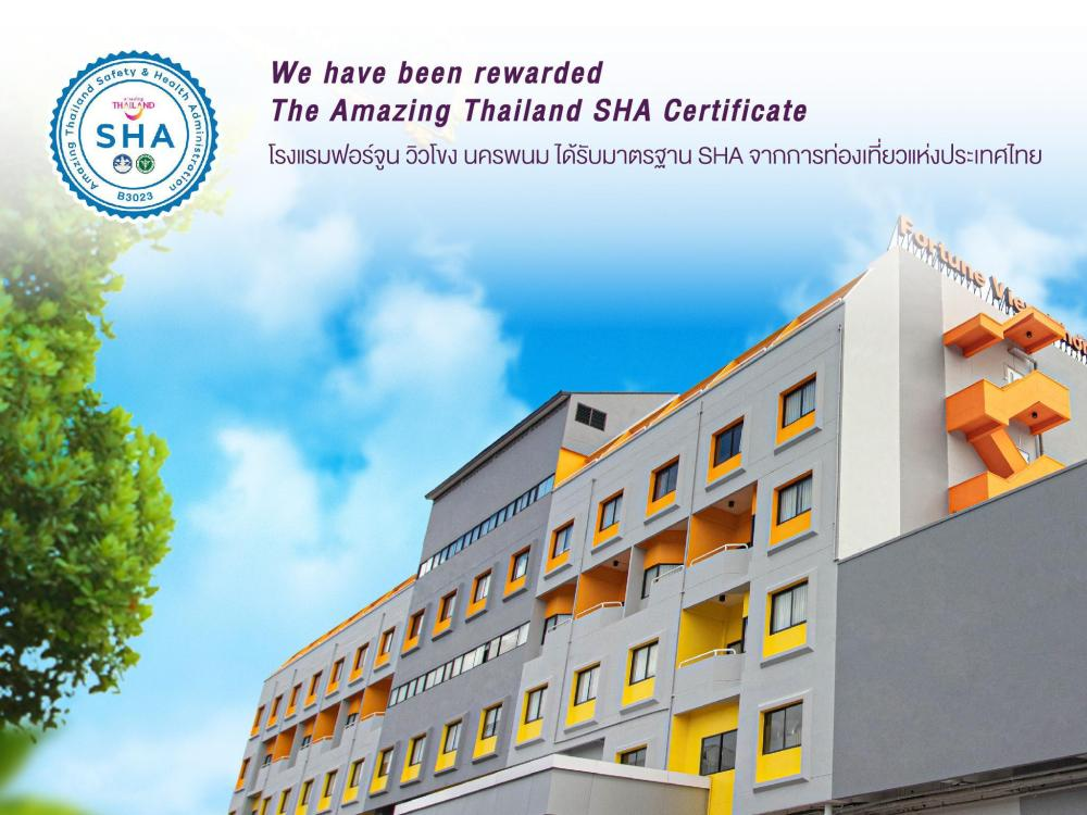 Fortune Viewkong Hotel (SHA Certified)