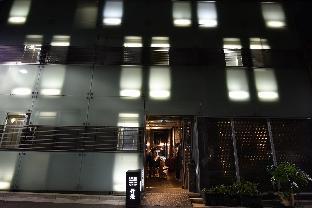 Andon Ryokan Hotel