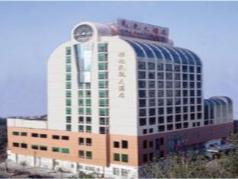 Wuhan Golden Sea Civil Aviation Hotel, Wuhan
