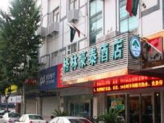 GreenTree Inn Nangtong West Hao Road Express, Nantong