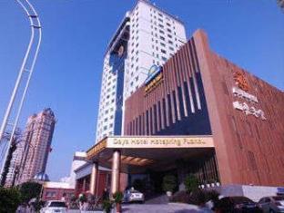 Days Hotel Hotspring Fuzhou