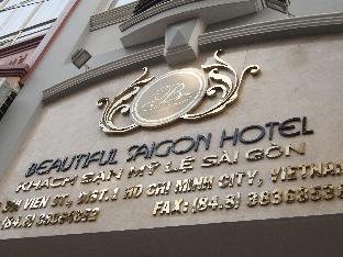 ビューティフル サイゴン ホテル1