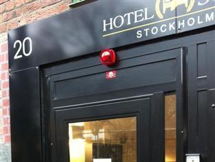 Hotel Soder Stockholm - Entry