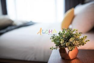 Soho Suites KLCC by Aloha - 2 rooms for 6 pax,  #5