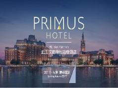 PRIMUS Hotel Wuhan Hannan, Wuhan