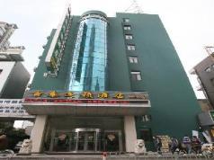 Jitai Hotel Shanghai Tongji University Siping Road Branch, Shanghai