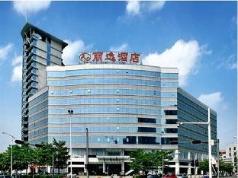 Leisure Hotel, Dongguan