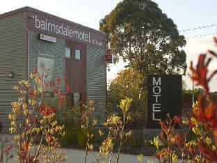 Bairnsdale Motel PayPal Hotel Gippsland Region