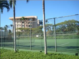 Maui Banyan Vacation Resort Hawaii – Maui (HI) - Divertimento e svago