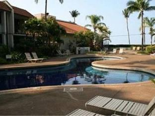 Maui Beach Vacation Resort Hawaii – Maui (HI) - Piscina