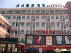 GreenTree Inn Wuxi Huishan District Taihu Huanle Garden Qianqiao Express Hotel, Wuxi