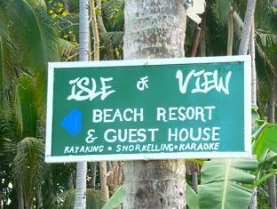 Isle of View Beach Resort And Guesthouse Bohol - Signage to Isle of View