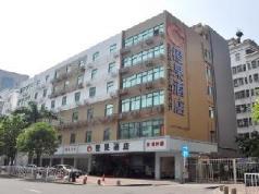 Mellow Orange Hotel, Shenzhen