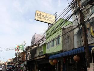 Phuket Backpacker Hostel Πουκέτ