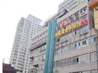 Green Tree Inn Lanzhou Zhangye Road Express