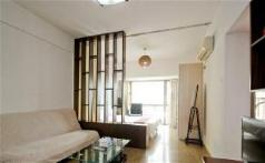 INN-CHINA Deluxe 1 Bed Apartment, Shenzhen