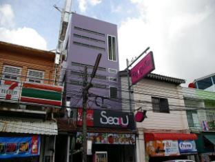 Rucksack Hostel Phuket - Hotellin ulkopuoli