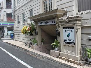Hotel Livemax Nippori image