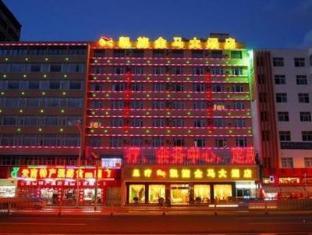 Kunming Triumphal Golden Horse Hotel - Kunming