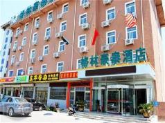 Green Tree Inn Weihai Bus Station Hotel, Weihai