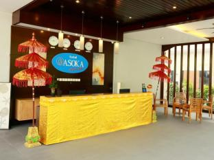 Hotel Asoka City Home 발리 - 리셉션
