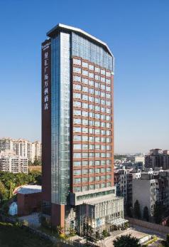 Fairfield by Marriott Dongguan Changping, Dongguan