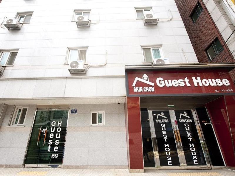 South Korea-신촌 게스트하우스 (Shinchon Guesthouse)