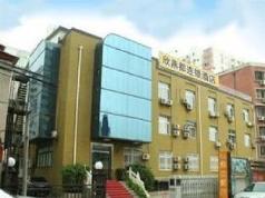 Shindom Inn Liujiayao, Beijing