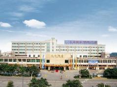 Tian Hao Hotel, Foshan