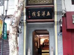 Wuyang Star Inns & Hotels Hangzhou Yujie Branch, Hangzhou