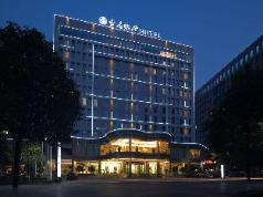 The Jade Boutique Hotel, Wuhan