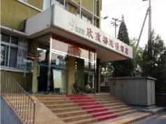 Shindom Inn Guangming Qiao, Beijing