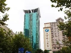 Shanghai World Union Service Apartment, Shanghai