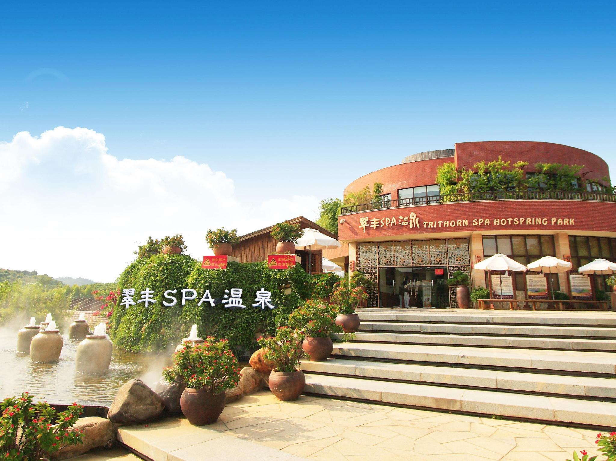 Trithorn Hotspring Resort Xiamen Xiamen