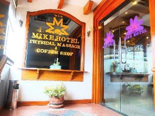 Logo/Picture:Mike Hotel