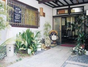 い和太旅館 (Iwata Ryokan)