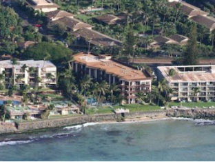 Hono Koa Vacation Club Hawaii – Maui (HI) - Esterno dell'Hotel