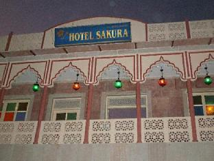 Sakura Guest House Агра