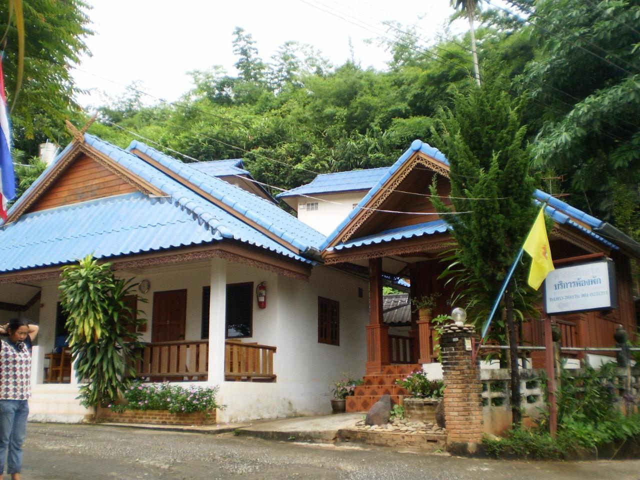 คุ้มสุข รีสอร์ท (Khumsuk Resort)