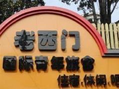 Shanghai Old West Gate International Youth Hostel, Shanghai