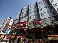 Fairyland Hotel Kunming Jingxing, Kunming