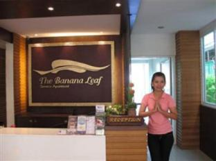 The Banana Leaf Hotel Phuket - Reception