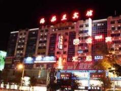 Hairulan Hostel, Sanya