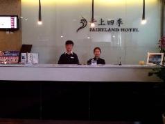 Kunming Fairyland Hotel Dongfeng Square, Kunming