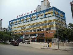 Huasheng Hotel, Haikou