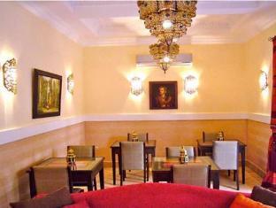 Riad Rabah Sadia Марракеш - Ресторан