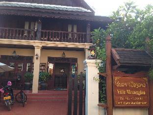 ロゴ/写真:Villa Meuang Lao