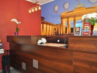 Atlas Berlin Hotel Berlin - Reception