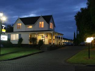 Kings Court Motel PayPal Hotel Wanganui