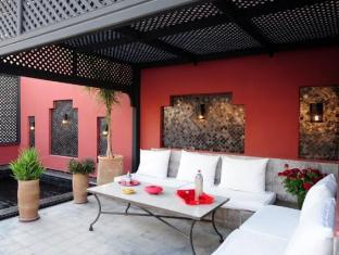 Riad Alegria Marrakech - Terrace Patio
